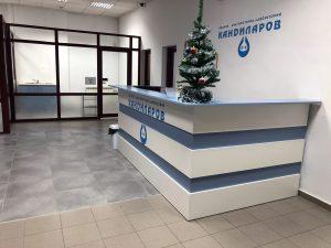Лаборатория Кандиларов - Гоце Делчев